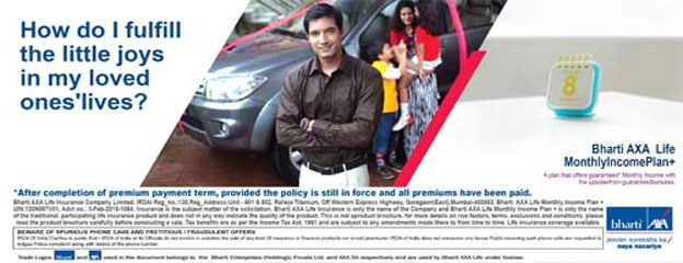 Bharti AXA Life, monthly income plans